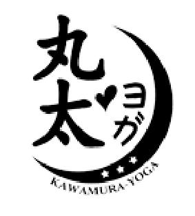 東京都多摩市聖蹟桜ヶ丘の少人数制の体験会|慢性的な身体の痛みのケア方法・丸太ヨガ
